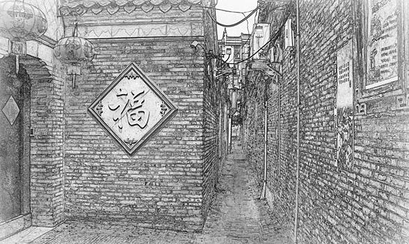 素描古城-古城小巷
